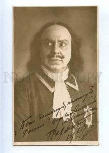 225325 RUSSIA Actor Peter I autograph God have mercy on Russia