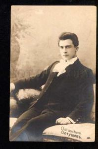 051114 Young OSTUSHEV Russia OPERA Singer Old PHOTO