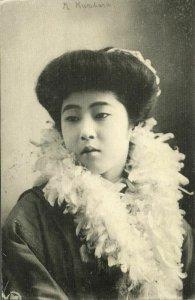 japan, Beautiful Geisha Lady with Feather Stola (1907) Kamigataya Postcard