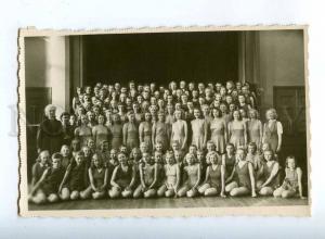 206649 RUSSIA girls Gymnastics team Vintage photo postcard