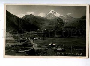 193246 Georgian Military Road KAZBEK mt Vintage photo postcard