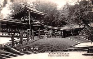 Japan Old Vintage Antique Post Card Kasuga Shrine Nara Unused