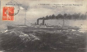 Tourane French Misc Lines Ship 1912 Stamp on front