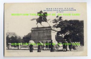 ft606 - Japan - Masashige Kusunok Statue  in Tokyo - postcard
