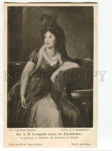 275887 VIGEE LE BRUN Princess GOLITSYNA old RUSSIA St.Eugenie