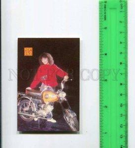 263926 USSR insurance motorcycle Rosgosstrakh ADVERTISING  CALENDAR 1989 year