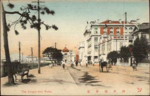 Kobe Japan The Kaigan-Dori c1910 Hand Colored Postcard