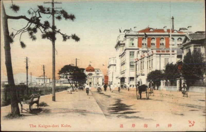 Kobe Japan The Kaigan-Dori c1910 Hand Colored Postcard