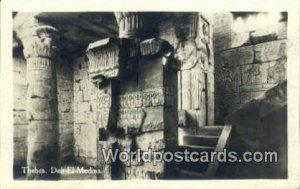 Real Photo - Deir El Medina Thebes Eqypt Unused