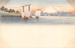 Boats on water Japan Unused