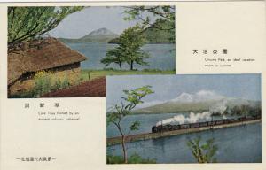 Train , Onuma Park , Lake Toya , Japan , 30-50s