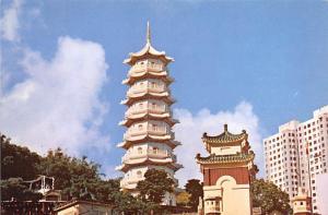 Tiger Gardens - Seven Storeyed Pagoda, Hong Kong