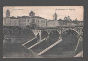 079565 RUSSIA SMOLENSK Bogomaterskie gate Vintage PC