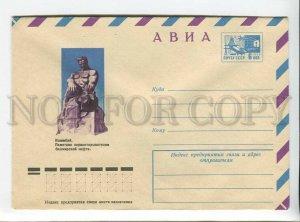 d3178714 USSR Ishimby monument Bashkir oil explorer POSTAL COVER