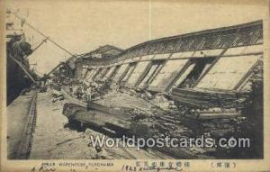 Yokohama Japan Apear Warehouse 1923 earthquake  Apear Warehouse 1923 earthquake