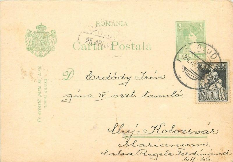 Transylvania Romania royalty infant king Michael stationery Aiud to Kolozsvar