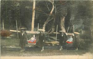 C-1910 Kago Basket Transport Japan hand colored Postcard 3477