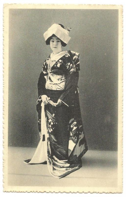 Japan Hana Yoma woman in bridal costume vintage postcard