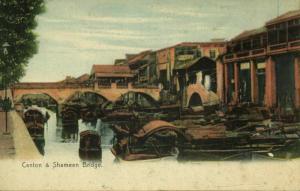 china, CANTON GUANGZHOU 廣州, Shameen Bridge (1910s) Postcard