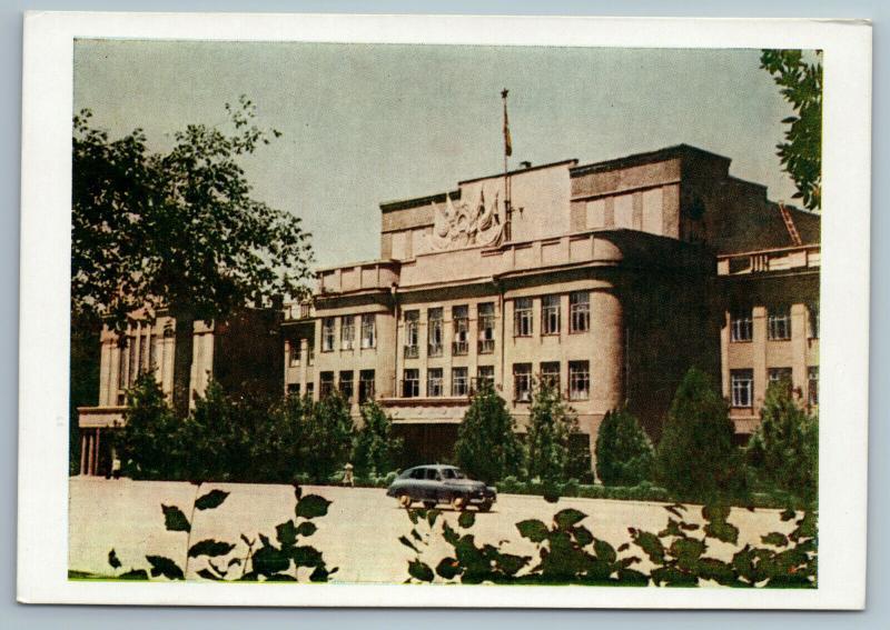 1957 Kyrgyz Kyrgyzstan Frunze Bishkek Stalin architecture Russian USSR Postcard