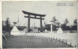 Nagoya Japan Shokonsha Shrine Nagoya Shokonsha Shrine