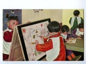 140944 CHINA kindergarten Vintage COLORFUL postcard