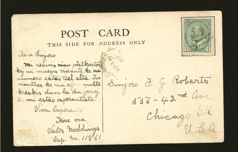 Postmark 1907 Canadian Pacific Railway Goat River Canyon Elko BC Color Postcard