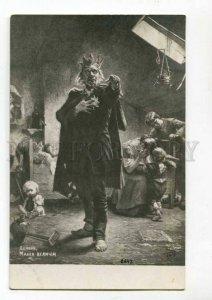 288664 Beggar KING by DELAIN Vintage Russian postcard