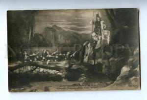 158067 WAGNER Opera Twilight of the Gods MERMAID Schwalb PHOTO