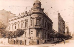 Jugoslavia Old Vintage Antique Post Card Corner Building 1930