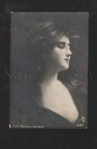 072904 Lady w/ LONG HAIR by Angelo ASTI vintage PHOTO RUSSIA