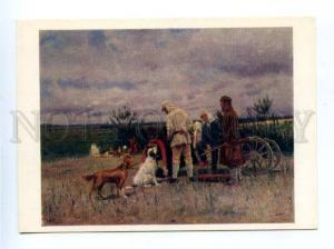 157297 HUNT Hunter Rest SETTER by MAKOVSKY old Russian PC