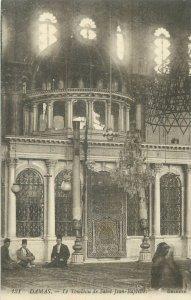 Syria Postcard Damascus John the Baptist Tomb church