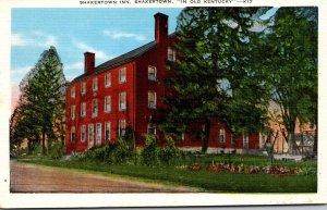 Kentucky Shakertown The Shakertown Inn