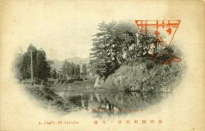 Circa-1910 Shizuoka Japan Postcard: Castle Exterior, Orange Chop – Rare!