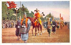 Festivals jidaimatsuri Kyoto Japan Unused
