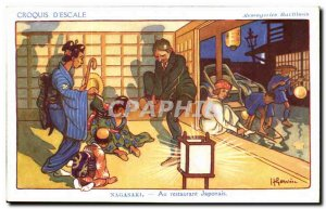 Sketch D & # 39Escale-Fantasy- Japan-Japan-Nagasaki The restaurant Japonaise-...