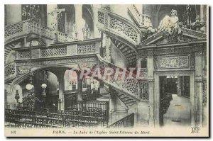 Old Postcard Paris on Jube of the church Saint Etienne du Mont