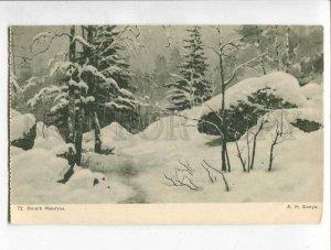 285957 FINLAND Imatra by BENOIS vintage Russia ART NOUVEAU PC
