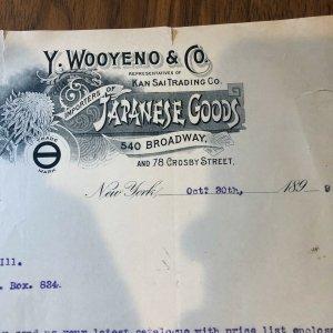 RARE - Y. WOOYENO CO. KAN SAI TRADING - INVOICE JAPANESE - 1899 - NEW YORK NY