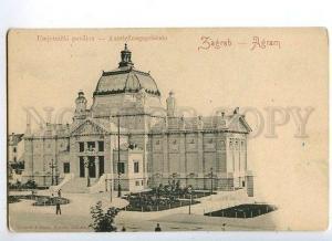 130251 Croatia ZAGREB AGRAM Art Pavilion Exhibition Vintage PC