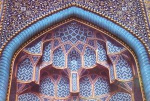 Altar Alter in Theological School Istahan Iran Arabic Postcard