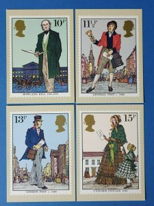 Set of 4 PHQ Stamp Postcards Set No.38 Centenary Death Sir Rowland Hill 1979 CE9