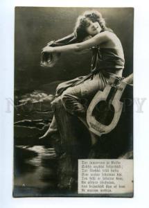 150019 Woman MERMAID Nymph LONG HAIR Lyre vintage PHOTO PC