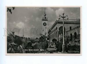 250656 USSR SOCHI railway station 1952 year photo Gorelenkov