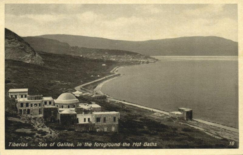israel palestine, TIBERIAS, Sea of Galilee with Hot Baths (1930s)