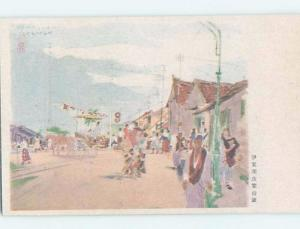 Old Postcard STREET SCENE Country Of China F4802