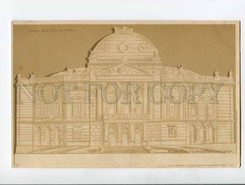 287066 AUSTRIA WIEN theatre HOLD to LIGHT Vintage postcard