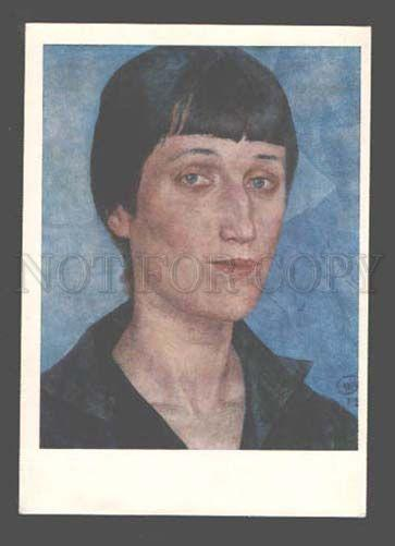084095 AKHMATOVA Russian POETESS by PETROV-VODKIN old Color PC