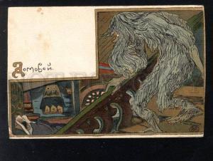 3029880 BROWNIE GOBLIN by V.V. old ART NOUVEAU Russia Vintage
